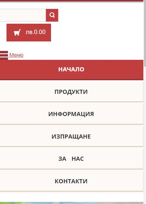 mobile-menu-list.png